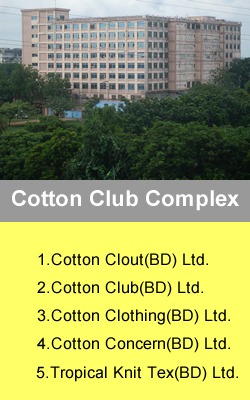Cotton-Club-Complex