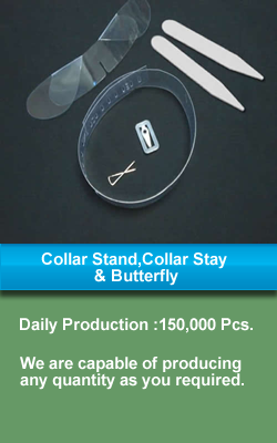 collar Stand